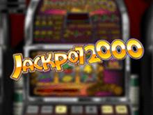 Играть в классический автомат Джек-пот 2000 ВИП