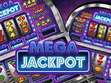 Выбери свою стратегию для игры на автомате Мега Джек-пот