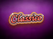 Classico – азартный фруктовый игровой автомат онлайн